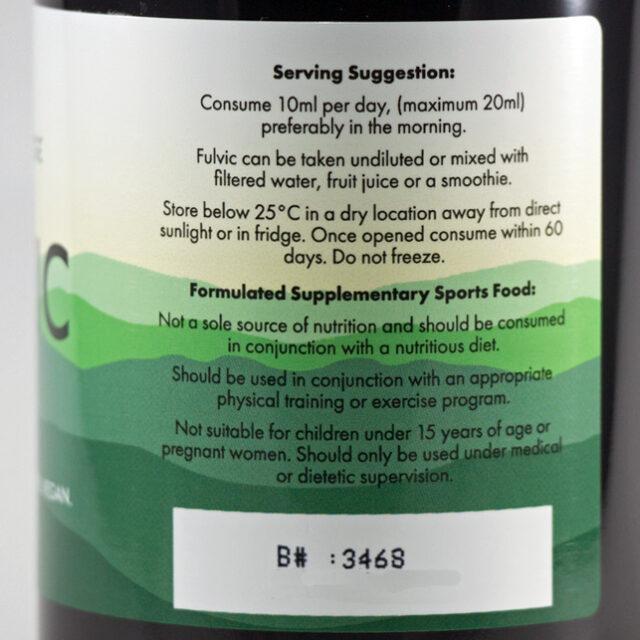 fulvic acid7